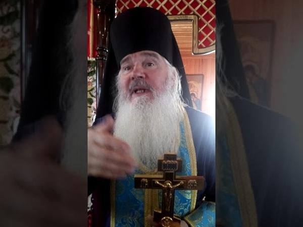 День памяти пророка Софонии - Авлинское(Авлы)/16-12-2018