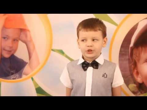 Видеопоздравление от Куйбышат-дошколят