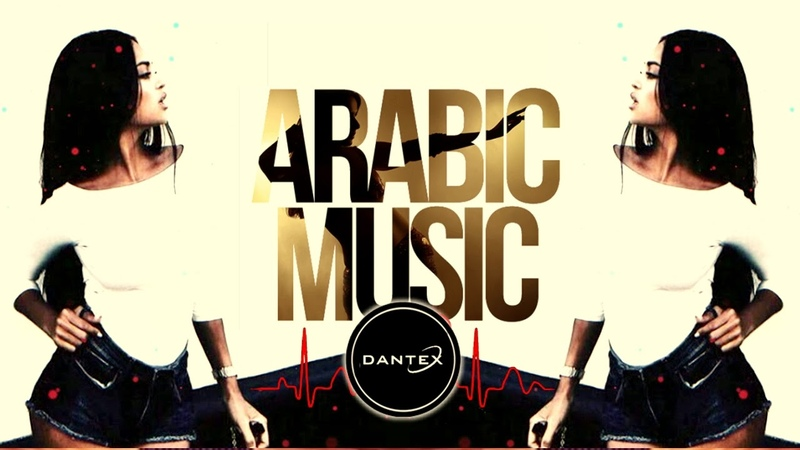 Best Arabic House Cars | Trap | Music Mix 2018 ✔ (Dantex)