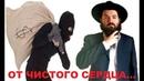 Ужас переполох в хабадской синагоге Новости Хазарского каганата от Э Ходоса №46 от 07 11 18