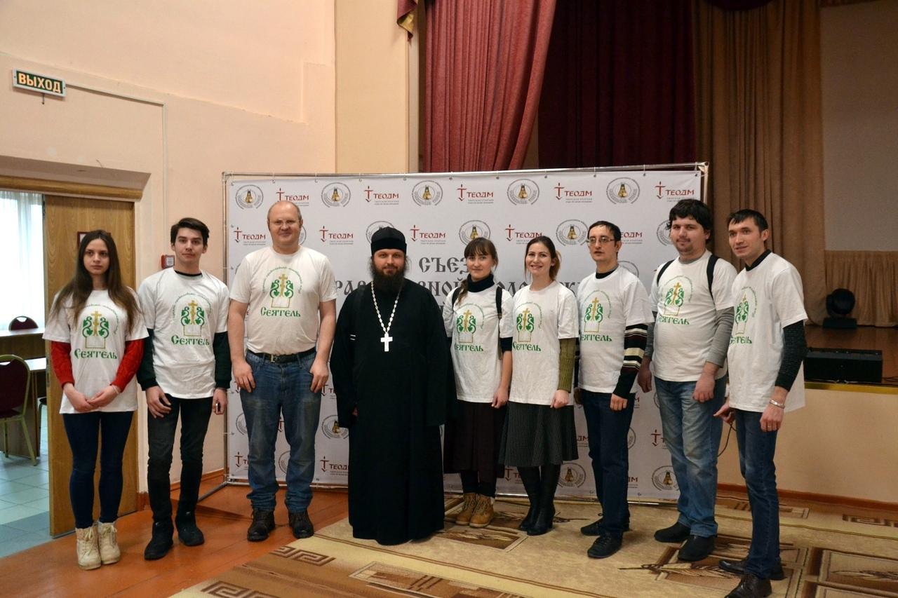 Съезд православной молодежи Тверской епархии