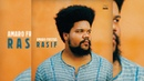 Amaro Freitas - Rasif (Full Album Stream)