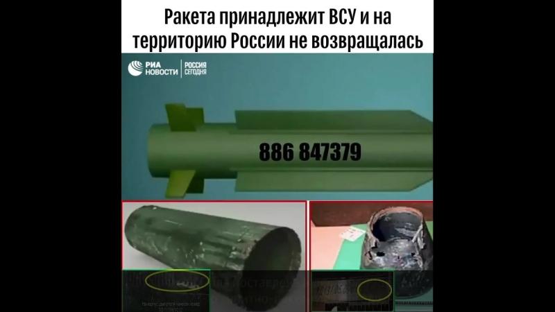 Министерство обороны провело брифинг по вновь открывшимся обстоятельствам круш