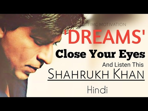 CLOSE YOUR EYES AND LISTEN THIS- Motivational Video Shahrukh Khan |timc|