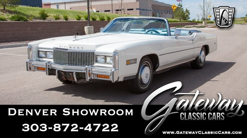 1976 Cadillac Eldorado - Denver Showroom 534 Gateway Classic Cars