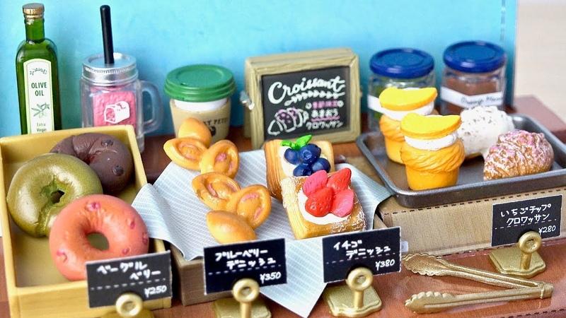 リーメント ベーカリー ペティ ぷちサンプルシリーズ Re-Ment Bakery Petit (Petit Sample Series)