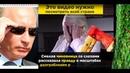 Андрей Караулов - Чистки начались! Путин сажает коррупционеров? Татьяна Давыденко