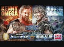 Kenny Omega vs Hiroshi Tanahashi - NJPW Wrestle Kingdom 13 - IWGP Heavyweight Championship