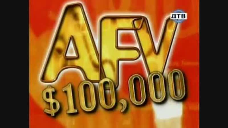 Самое смешное видео на DTV viasat
