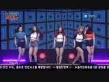 180615 (180529) Brave Girls - High Heels @ KFN K-Force Special Show / Consolation Train