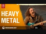 Mad Games: Heavy metal