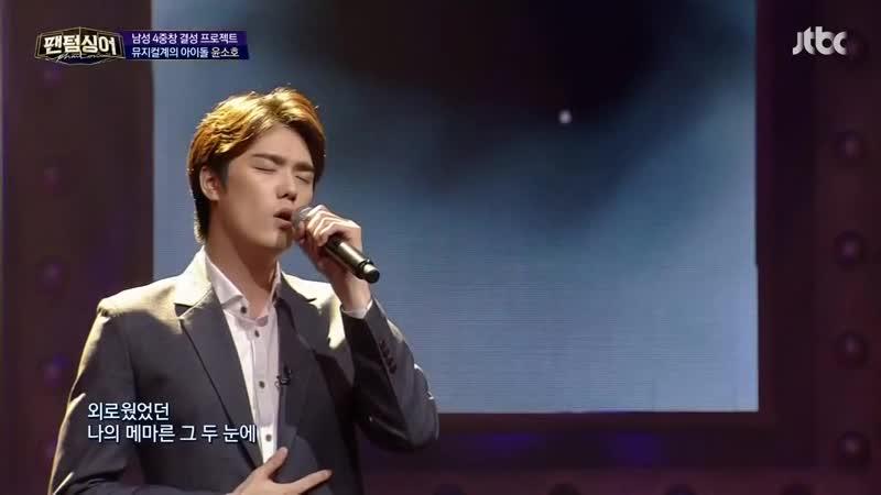 윤소호 Yoon Soho