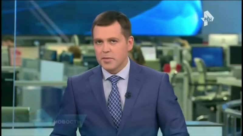 Drachenlord in den russischen Nachrichten