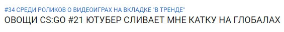 Максим Пономарев |