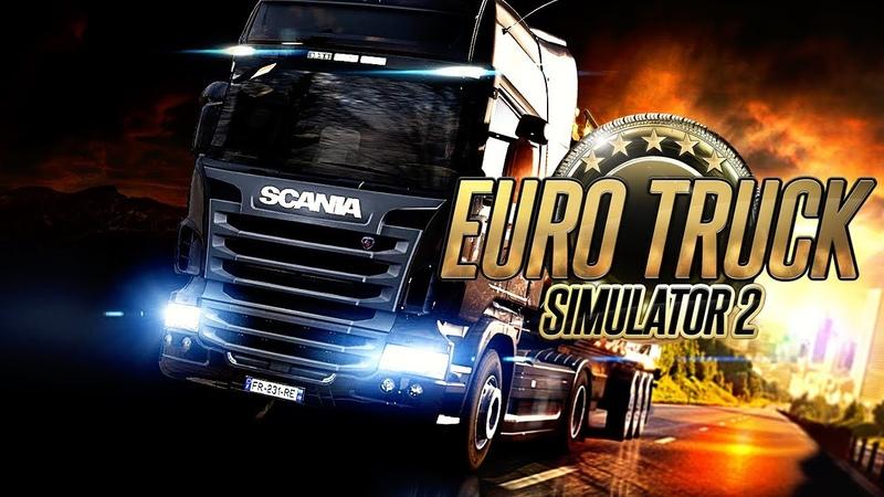 Дальнобой по мультиплееру в Euro Truck Simulator 2