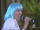 Paradisio - Bandolero Festivalbar 1998 Capoliveri, Italy