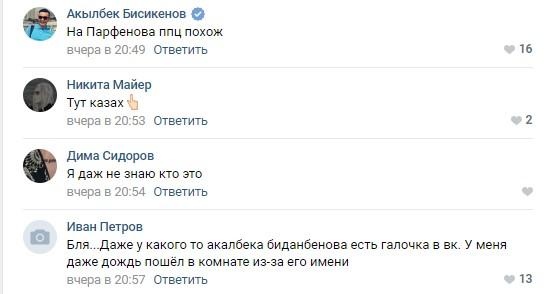 Акылбек Бисикенов: Original: https://pp.userapi.com/c846016/v846016328/b9c4d/m3p_oGjF6OI.jpg