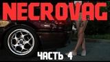 "#13GarageSpb Проект NecroVag Vlog! Audi 90 2.2 turbo swap. ""Щпонька"""