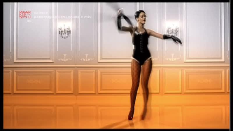 Rihanna - Umbrella ft. JAY-Z (MTV Россия HD)