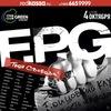 4 октября – F.P.G  @ ГЛАВCLUB GREEN CONCERT