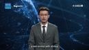 Xinhua's first English AI anchor makes debut