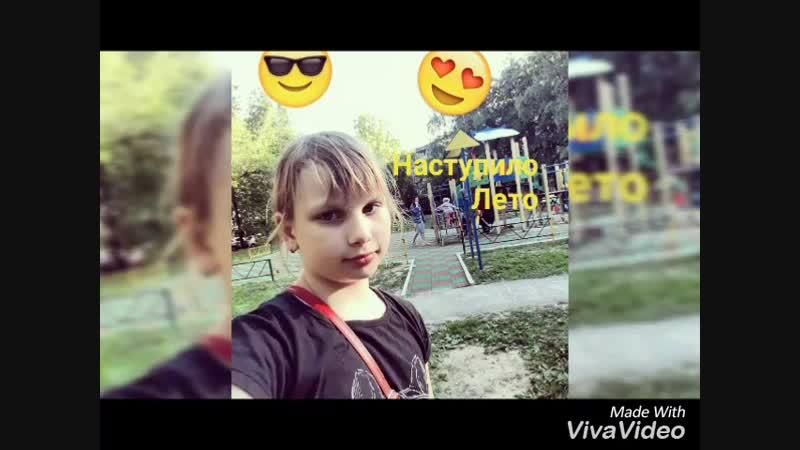 XiaoYing_Video_1538703169943.mp4