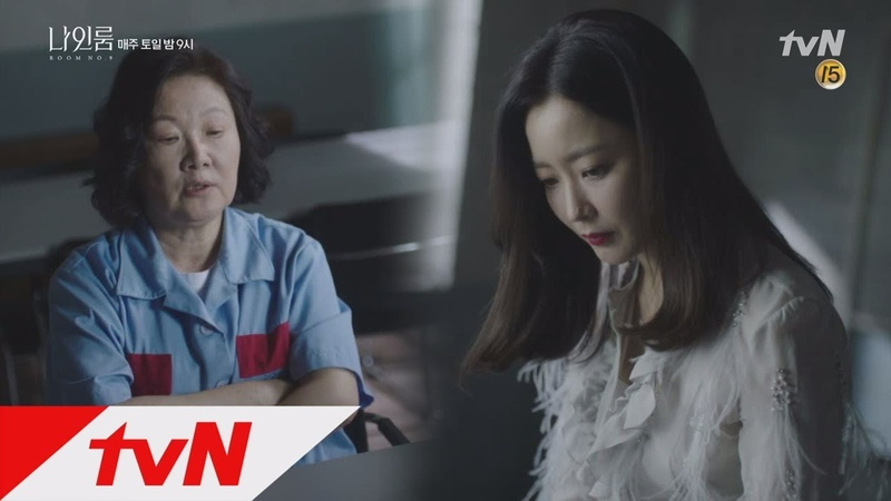 181021 tvN Nine Room EP.06 ~ Kim Hee Seon 3