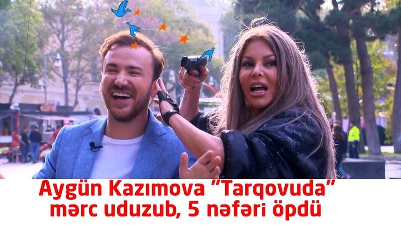 Aygün Kazımova şəhərin mərkəzində 5 nəfəri öpdü.Divanın başına gələnlər.Onlarla 3 dəqiqə