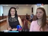 ГТРК СЛАВИЯ Ключи от квартир сиротам Ивушки 25 10 18