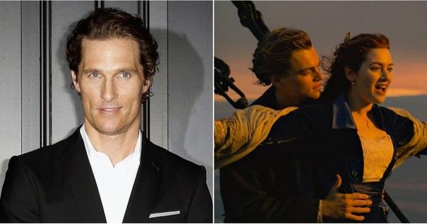 """Мэттью Макконахи мечтал о роли Джека в """"Титанике"""" (и даже прослушивался с Кейт Уинслет)"""