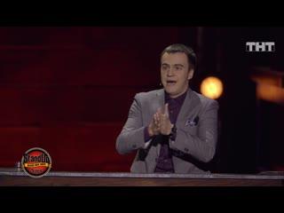 Stand Up: Иван Абрамов - Традиции дня рождения