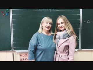 Спасибо первому учителю! Мозгалина Тамара Михайловна - учитель начальных классов лицея №7 г. Томска