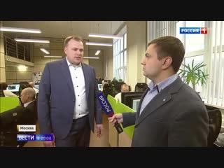 Водителей начнут штрафовать за остановку на вафельной разметке - Россия 24
