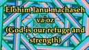 Elohim Lanu Machaseh Va'oz - Lyrics and Translation