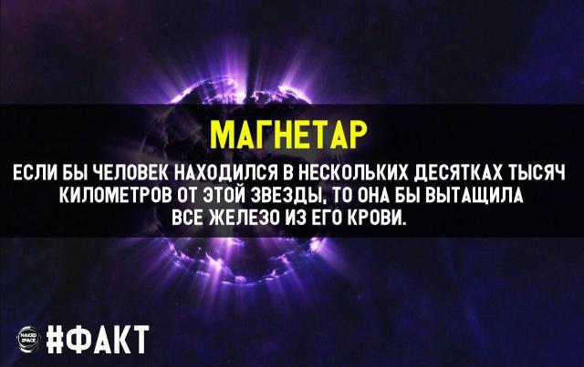 http://pp.userapi.com/c852220/v852220448/53c3a/a8Pyjr-8Teo.jpg