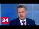 Антон Гетта запрета приносить в школу еду из дома нет и не будет - Россия 24