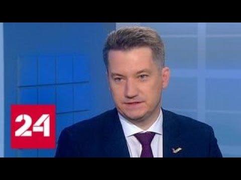 Антон Гетта запрета приносить в школу еду из дома нет и не будет Россия 24