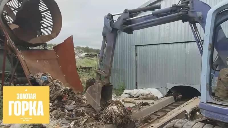 Нелицензированная сортировка отходов на незаконной свалке Урал Сот Плюс