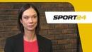 Екатерина Гамова «Уходя от Карполя, я боялась, что не смогу вообще играть дальше» Sport24