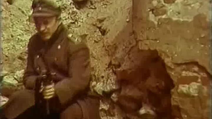 ВЕЛИКОЙ ПОБЕДЕ СОВЕТСКОГО НАРОДА над фашисткой Германией посвящается Х ф Время выбрало нас 1 5 серии СССР 1979г