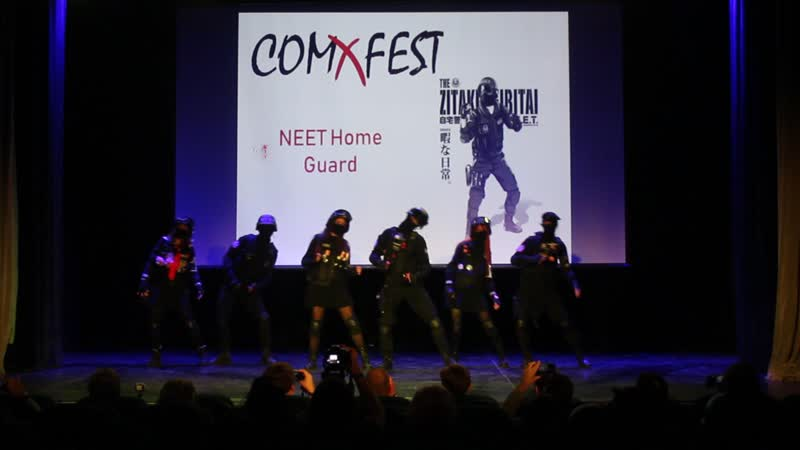 Rori, ТЕмень, Pie, Javelin, Rin, D3FF - N.E.E.T. Home Guard (танец) - COMxFEST 2018