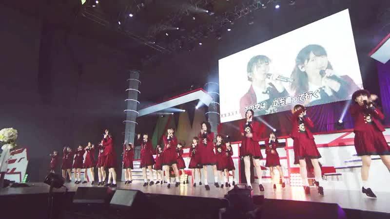 2018.04.14 NGT48 Sekаi wa Doko Made Aоzora na no ka?