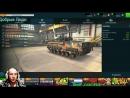 Tank Force Играем в бесплатные танки Качаем танки Фарм опыта и денег