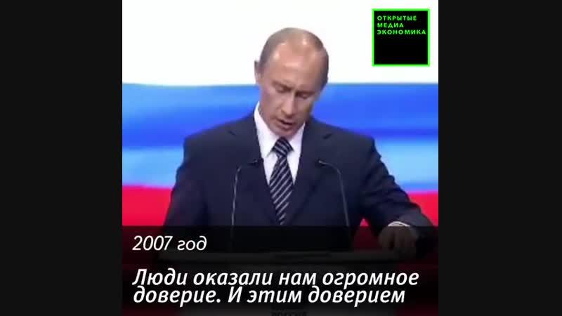 Россияне не верят больше никому - ни властям, ни бизнесу, ни общественникам.
