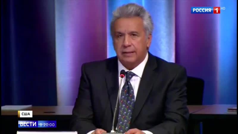 Президент Эквадора арест Ассанжа - не предательство, а защита от WikiLeaks