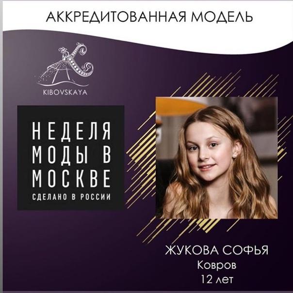 Модельное агенство кольчугино работа в москве с проживанием для девушек от прямых работодателей