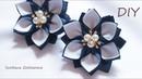 Простые цветы из ленты канзаши Резинки для волос
