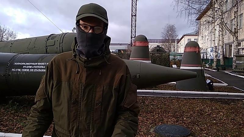 Настоящий ракетный подземный бункер в п. Звездный возле Перми