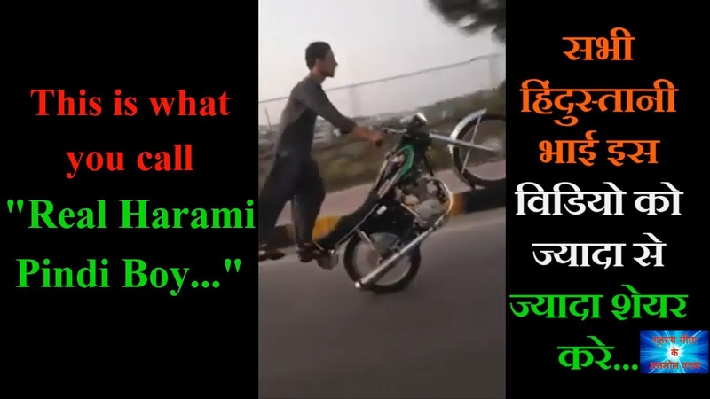 This is what you call Real Harami Pindi Boy