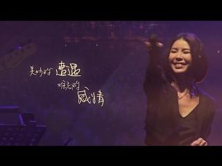 Сюй Жуюнь (许茹芸) - Позволь мне разглядеть тебя (让我好好看看你)